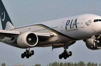 Shehbaz Sharif criticizes PTI govt over damage to PIA