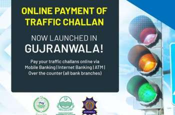 After Successful Implementation in Lahore, Online Traffic Challan Payment Facility launched in Gujranwala