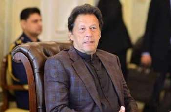 PM says No NRO for opposition on legislation for FATF