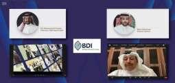 الأكاديمية المالية ومعهد مجالس الإدارات في دول الخليج يخرّجان أول دفعة من برنامجين معتمدين