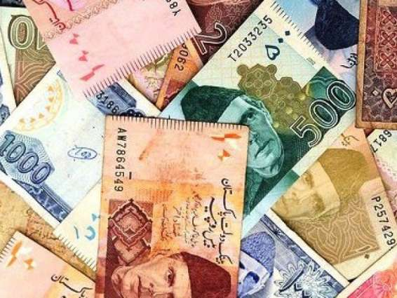 Currency Rate In Pakistan - Dollar, Euro, Pound, Riyal Rates On 3 July 2020