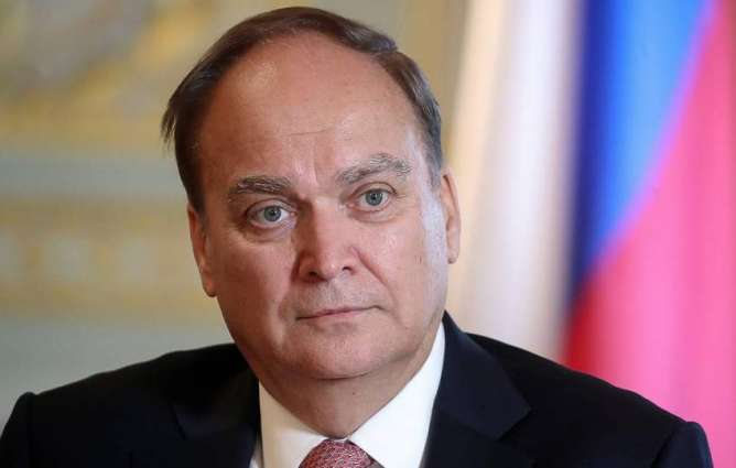 Afghanistan Bounty Reports 'Lie' Aimed at Disrupting US-Russia Cooperation - Antonov