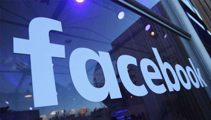 Facebook meets Pakistan Telecommunication Authority to discuss social media rules
