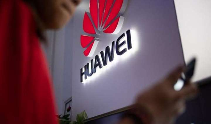 Huawei signed smart cities deal with Saudi Investment firm