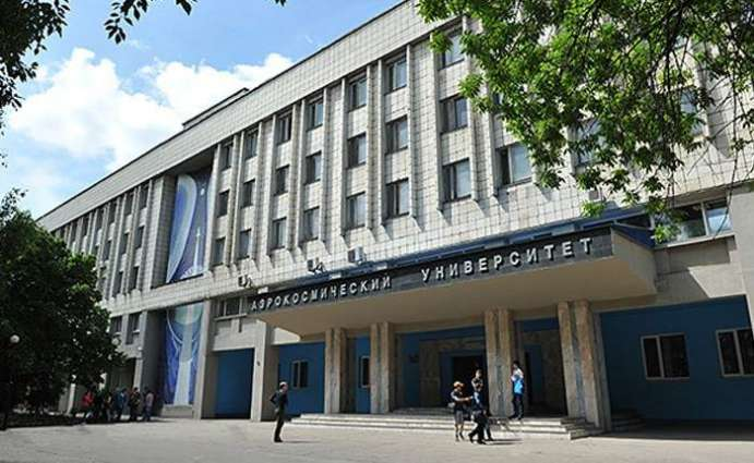 Scientists of Russia, Belarus to Study Earth's Ionosphere Using GLONASS - Researcher