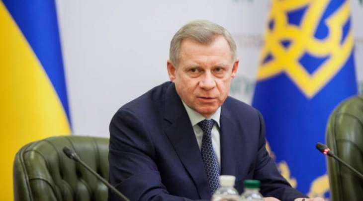 Ukraine Cancels Eurobond Placement After National Bank Chief's Resignation Notice- Reports