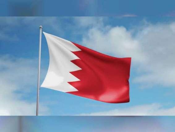 البحرين تجدّد موقفها الداعم لكل ما تقوم به السعودية للحفاظ على أمنها واستقرارها