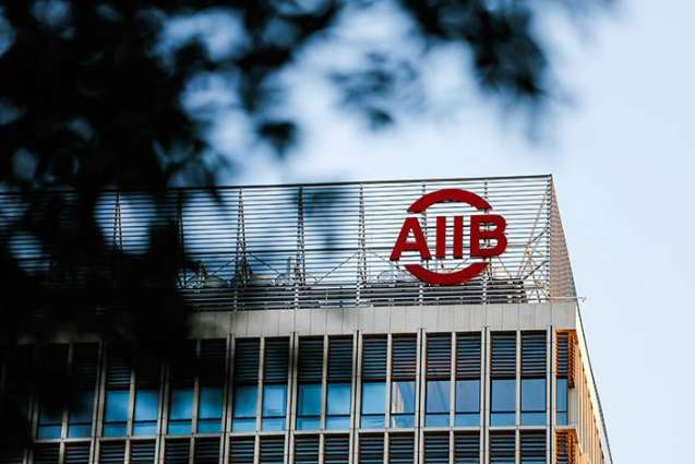 AIIB Lends $500Mln to Two Turkish Banks to Boost Liquidity Amid COVID-19 Pandemic
