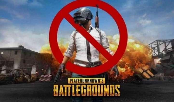 حظر لعبة بیبجي في باکستان بعد تسجیل عدد حالات الانتحار