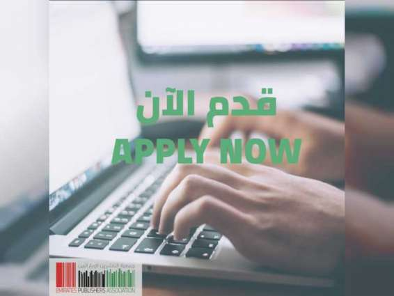 EPA opens registrations for Emirates Publishers Emergency Fund