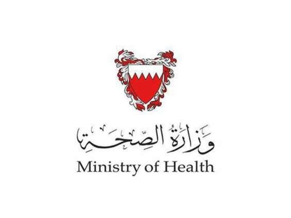 """البحرين تسجل حالتي وفاة و447 إصابة جديدة بـ""""كورونا"""""""