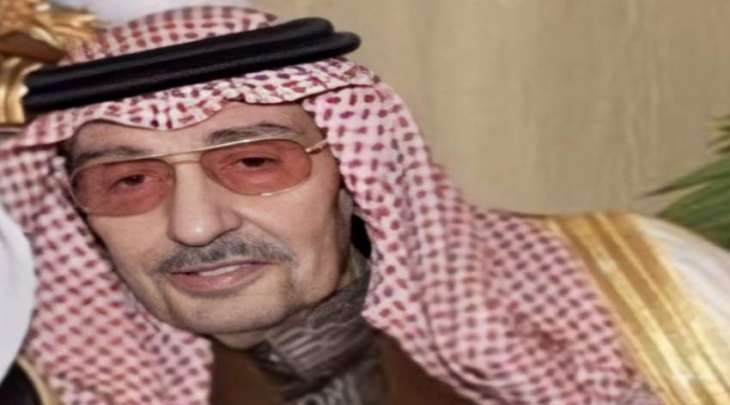 وفاة الأمیر السعودي خالف بن سعود بن عبدالعزیز عن عمر ناھز 95 عاما