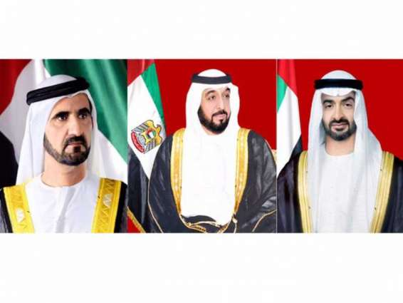 UAE Rulers congratulate Governor-General of Bahamas on Independence Day