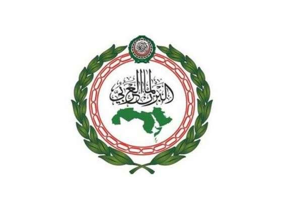 البرلمان العربي يدين إطلاق ميليشيا الحوثي طائرات مفخخة وصواريخ باتجاه السعودية