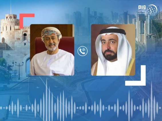 حاكم الشارقة يتلقى برقية تعزية من سلطان عُمان بوفاة الشيخ أحمد بن سلطان القاسمي