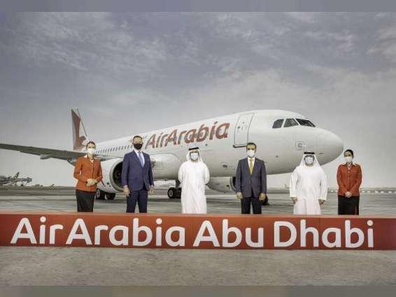 Air Arabia Abu Dhabi takes to the skies with inaugural flight to Egypt