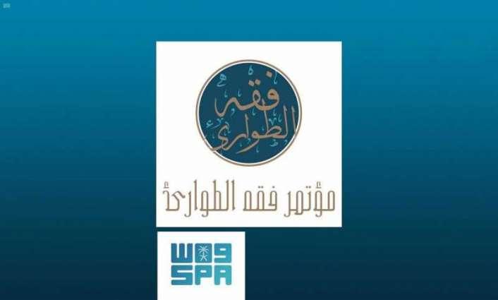 رابطة العالم الإسلامي ومجلس الإمارات للإفتاء الشرعي ينظمان المؤتمر العالمي