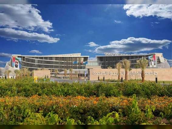جامعة الإمارات ضمن أفضل الجامعات البحثية في العالم وفق تصنيف ليدن