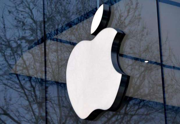 EU General Court Annuls European Commission Decision on Irish Tax Ruling in Favor of Apple