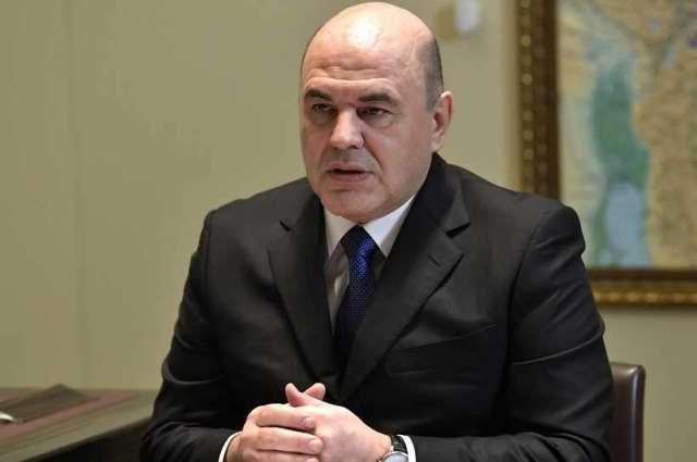 Mishustin to Take Part in Eurasian Intergov't Council's Talks in Minsk on Friday - Cabinet
