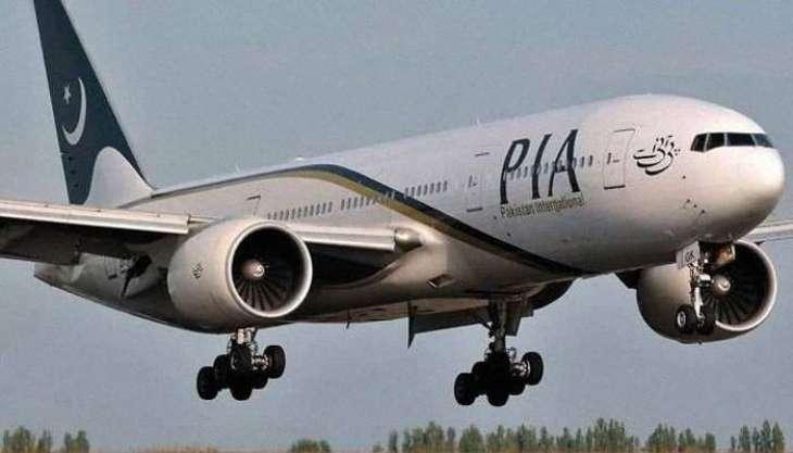 Shehbaz Sharif criticizes PTI govt over damage to PIA