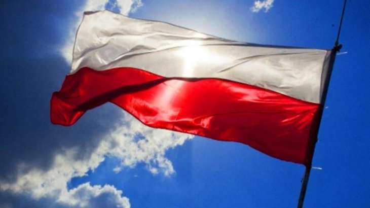 Polish Opposition Figure Demands Annulment of Presidential Election Result