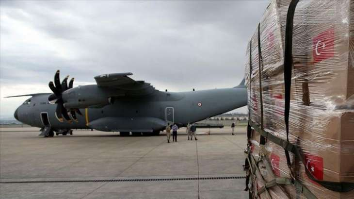 Ankara Says Turkish Plane With Medical Aid to Help Fight COVID-19 Took Off for Venezuela