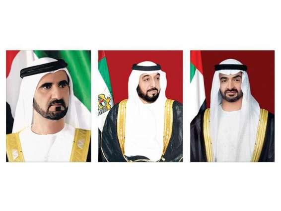 UAE leaders congratulate Egyptian President on Revolution Day