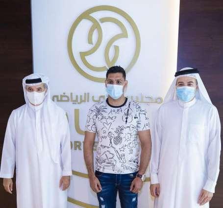 Amir Khan set to join top sports stars who call Dubai their home