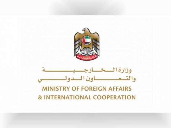 الإمارات ترحب بتطورات استئناف تنفيذ اتفاق الرياض لتحقيق السلام والتنمية في اليمن