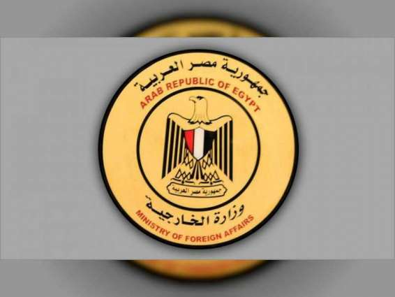 مصر تثمن جهود السعودية والامارات لدعم الحل السياسي في اليمن