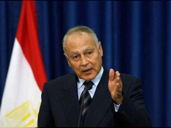 الجامعة العربية ترحب بتفعيل اتفاق الرياض لمعالجة الأزمة في اليمن