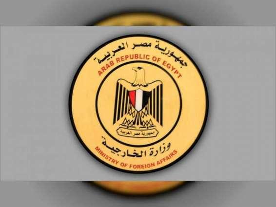 Egypt praises Saudi, UAE efforts to solve Yemen crisis