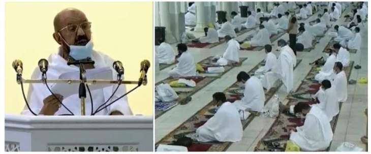 May Allah protect humanity from pandemic, calamity: Hajj Sermon
