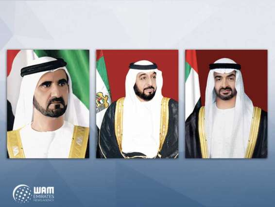 UAE leaders congratulate King of Morocco on Throne Day
