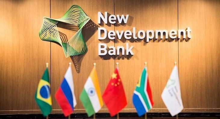 New Development Bank to Allocate $6Bln in Economic Recovery Loans to BRICS -Vice President