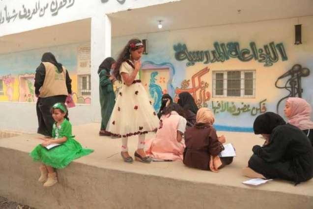 مركز الملك سلمان للإغاثة ينفذ برامج إنسانية وأنشطة متنوعة للأطفال الأيتام في اليمن