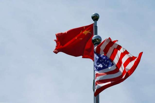 US Imposes Sanctions on Xinjiang Production and Construction Corps - Treasury