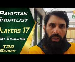 Pakistan Shortlist 17 Players for England T20 | PCB