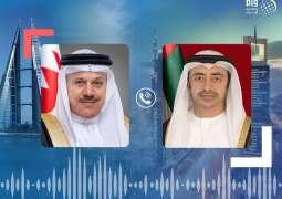 عبدالله بن زايد و وزير خارجية البحرين يتبادلان هاتفيا التهنئة بعيد الأضحى المبارك