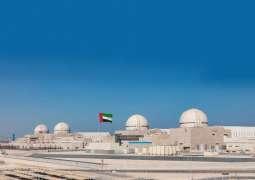 """خبراء أوروبيون : """"براكة"""" أسست وفق مواصفات قياسية و تعد نقلة مهمة في مجال """"الطاقة النووية السلمية"""""""