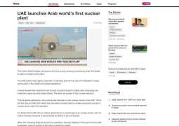 'Welcome to world's exclusive nuclear club': International media hail Barakah's start-up, peaceful purposes