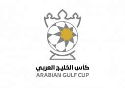 UAE Pro League announces fixtures kick-off dates and times