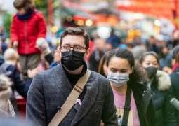 Extreme Heat in Japan Leaves 6 People Killed, Near 3,500 Injured in One Week - Authorities