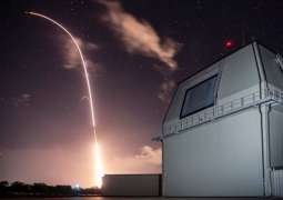 Japan Discussing Idea of Missile Defense Crossing Into 3rd Country Territories - Reports