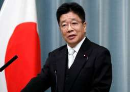 Japan's Health Minister Warns of State of Emergency in Case of COVID-19 Surge - Reports