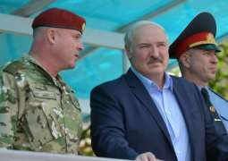 Belarusian Army Officers Declare Support for Lukashenko in Election - Defense Ministry
