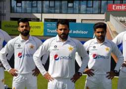 Pakistan team is prepared for the first Test today