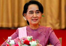 Myanmar's Aung San Suu Kyi Registers as Candidate in 2020 Parliament Elections - Reports