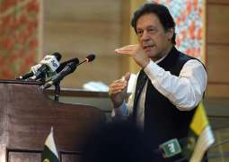 Kashmir will be free soon, says PM